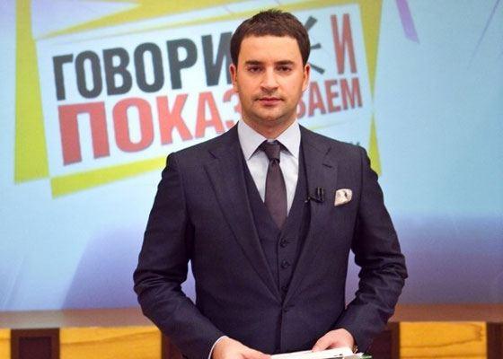 Леонид Закошанский