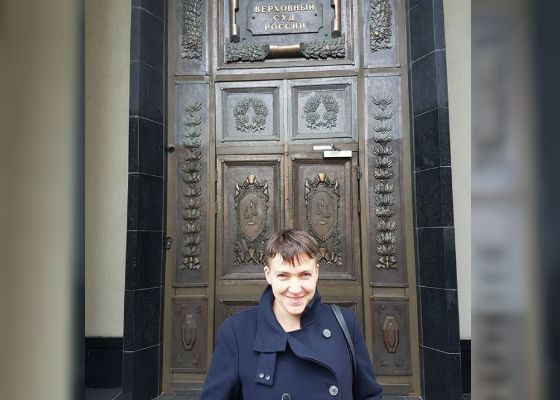 Савченко прибыла для поддержки украинских националистов в суде