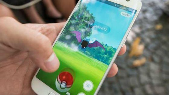 Водитель сбил мальчика, отвлекшись на игру Pokemon GO