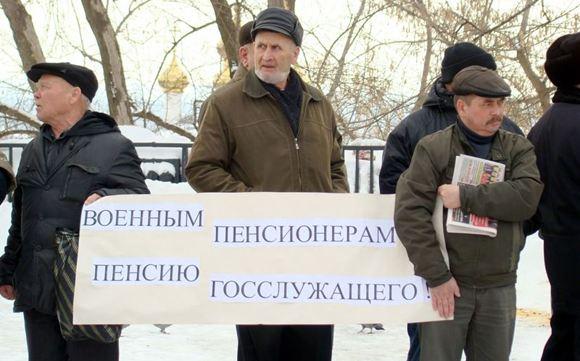 Правительство хочет оставить военных пенсионеров без единовременных выплат