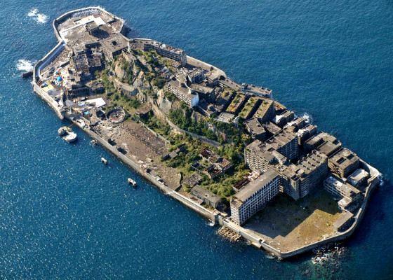Хасима- совсем маленький остров