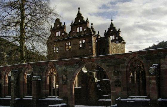 Орден был распущен в начале 16 века