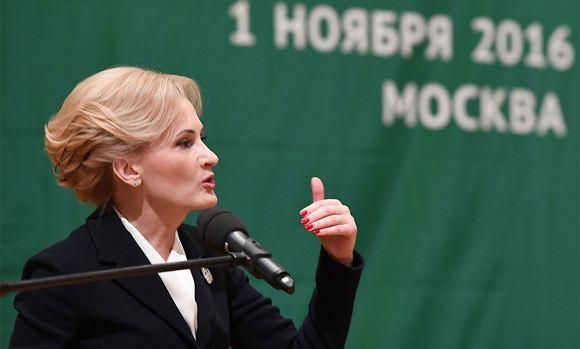Яровая заявила о важности российской нации вслед за Путиным