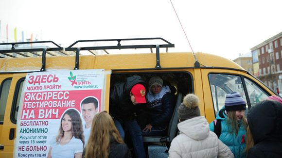 В Екатеринбурге объявлена эпидемия ВИЧ