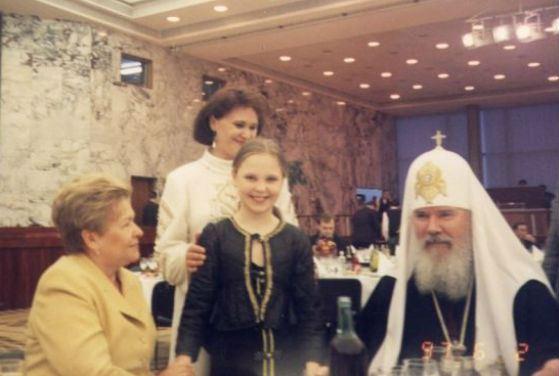 Пелагея и патриарх