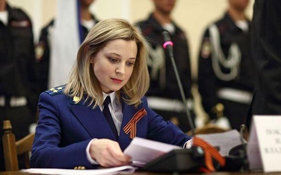 Наталья Поклонская продемонстрировала незнание классики