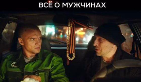 Дмитрий Нагиев - кадр из фильма