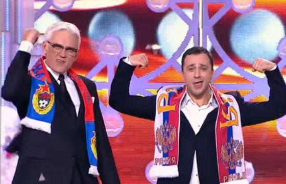 Александр Маршал и Юрий Аскаров  в Новогоднем огоньке 2015