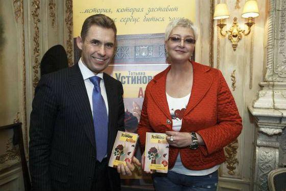 Павел Астахов и Татьяна Устинова уже работали вместе