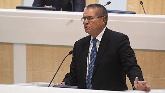 Следственный комитет задержал министр экономического развития Улюкаева