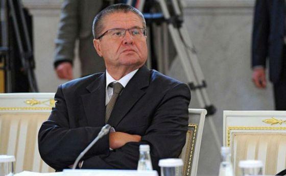 Алексея Улюкаева обвиняют по ч. 6 ст. 290 УК РФ