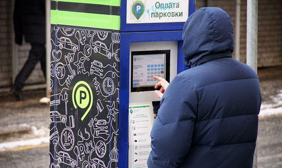 Парковка в центре столицы подорожает до 200 рублей в час