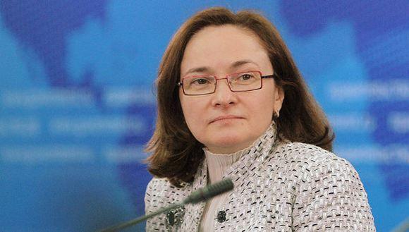 Директор МВФ назвала работу Эльвиры Набиуллиной фантастической