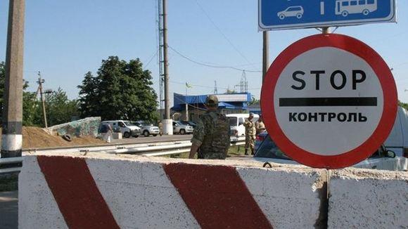 СМИ: В Крыму были захвачены и вывезены на Украину двое российских солдат