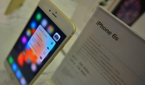 ФАС уже обвинило в ценовом сговоре компанию Apple
