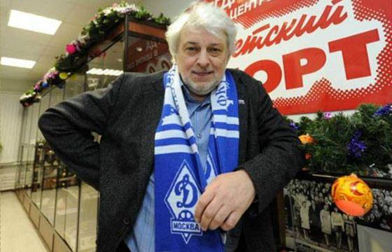 Вячеслав Добрынин - болельщик со стажем