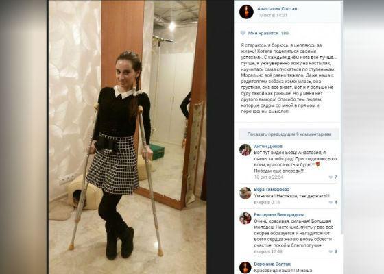 В аварии Анастасия получила тяжелейшие травмы