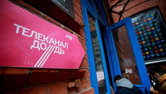 Из ДНР выдворили журналистов «Дождя»