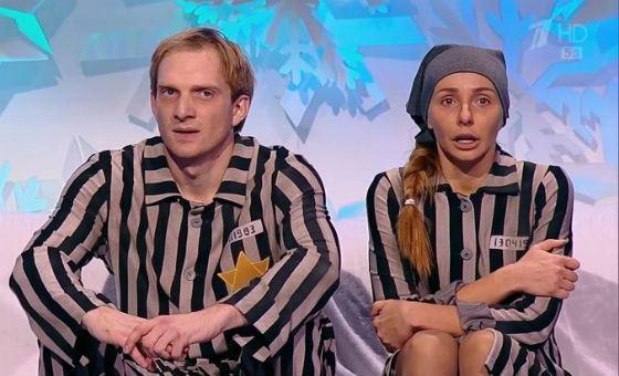 «Ледниковый период»: Навка и Бурковский в костюмах узников концлагеря