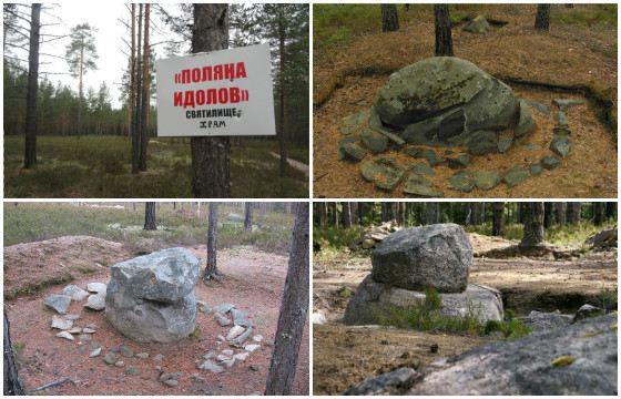 Святилище Пегрема в Карелии Uzn_1480513723