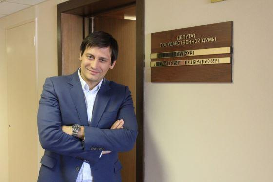 Deputy Dmitry Gudkov
