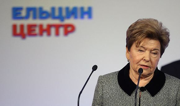 Наина Ельцина ответила на заявления Михалкова о «Ельцин-центре»