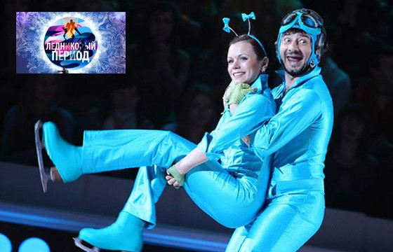 Ice show with the participation of stars collect multimillion audience