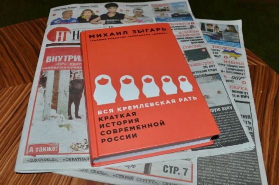 Zygary's book introduces the reader to the metamorphoses of Putin's policies