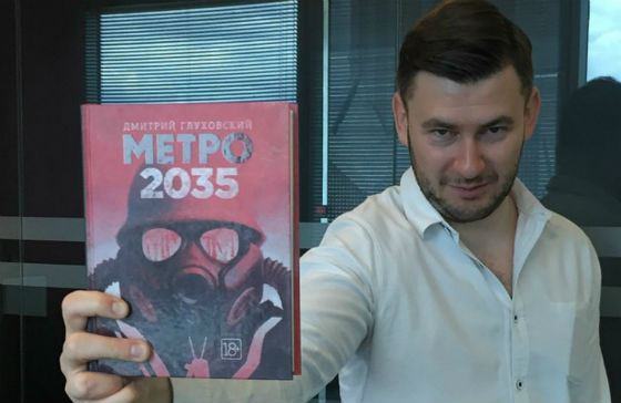 """The final part of the """"Metro"""" Glukhovsky were looking forward to"""