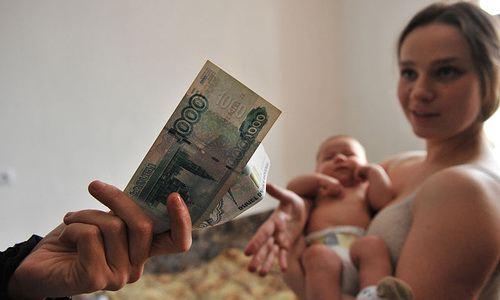 В Москве родители полгода получали выплаты на несуществующего ребенка