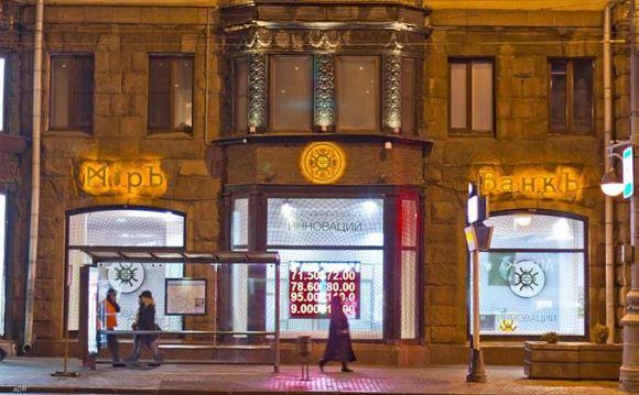 Московский «Миръ Банк» лишился лицензии
