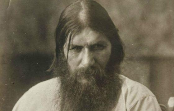 Григория Распутина пытались отравить цианистым калием