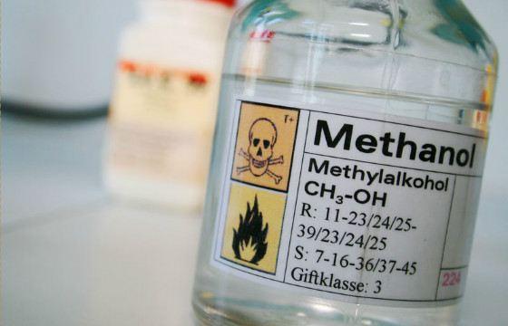 Метиловый спирт - смертельно опасный яд