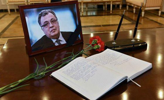 Прощание с Андреем Карловым проходит в здании МИД