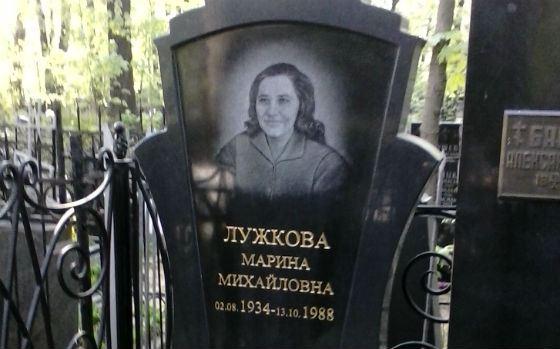 Yuri Luzhkov's first wife died in 1988
