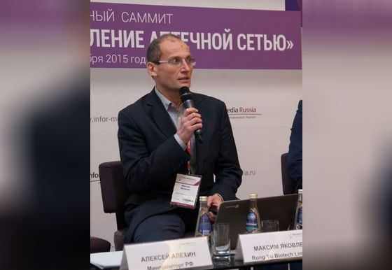 Maxim Yakovlev at the Pharmacy Summit (2015)