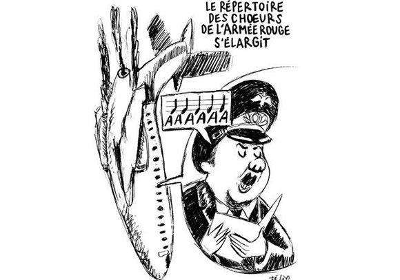 Charlie Hebdo: «Репертуар хора Красной армии расширяется»