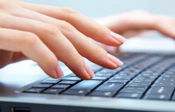 Техника слепой печати позволяет увеличить скорость набора текста