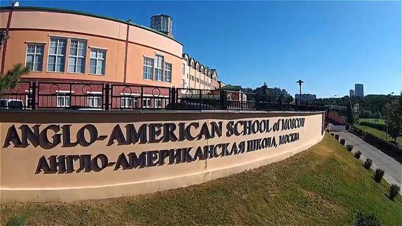 Москва ответит на санкции закрытием Англо-американской школы
