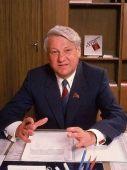 Борис Ельцин - полная биография