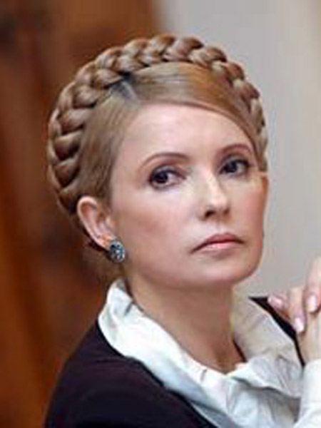 Посмотреть голые фото юлии тимошенко
