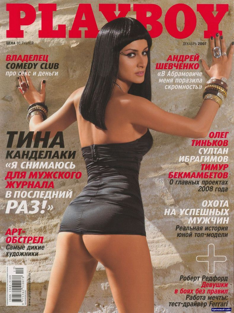 http://www.uznayvse.ru/person/tinakandelaki/tinakandelaki.jpg